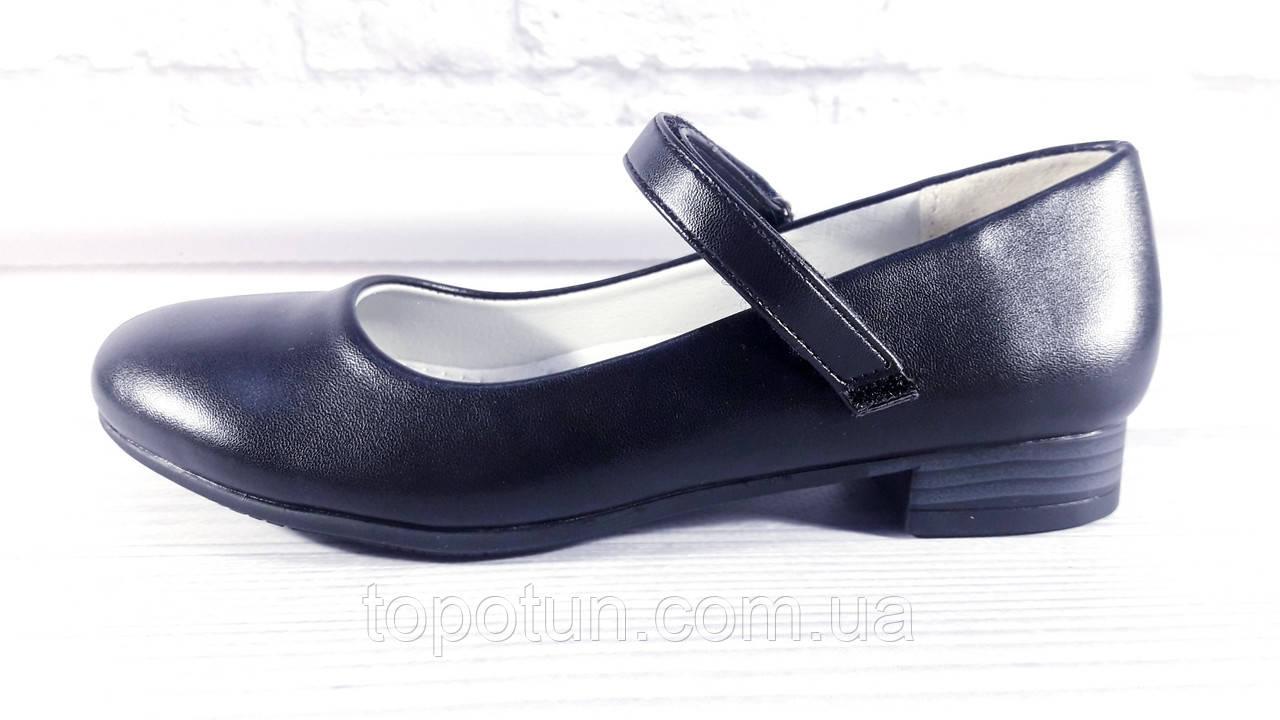 """Детские школьные туфли для девочки """"Clibee"""" Размер: 33,36"""