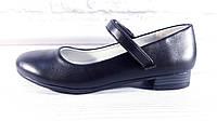 """Детские школьные туфли для девочки """"Clibee"""" Размер: 33,36, фото 1"""