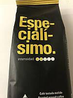 Кофе Burdet Especialisimo 250 грм (Испания)