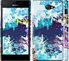 "Чехол на Sony Xperia M2 dual D2302 Цветной узор ""2830c-61"""