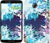 """Чехол на Motorola Nexus 6 Цветной узор """"2830c-67"""""""