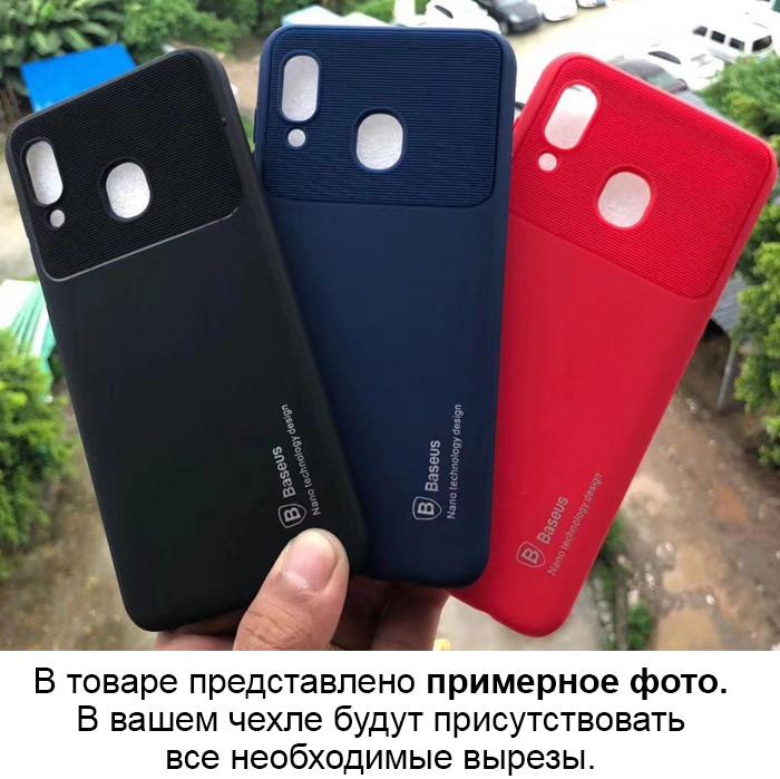 Чехол-накладка Baseus для Xiaomi Redmi 7A Синий