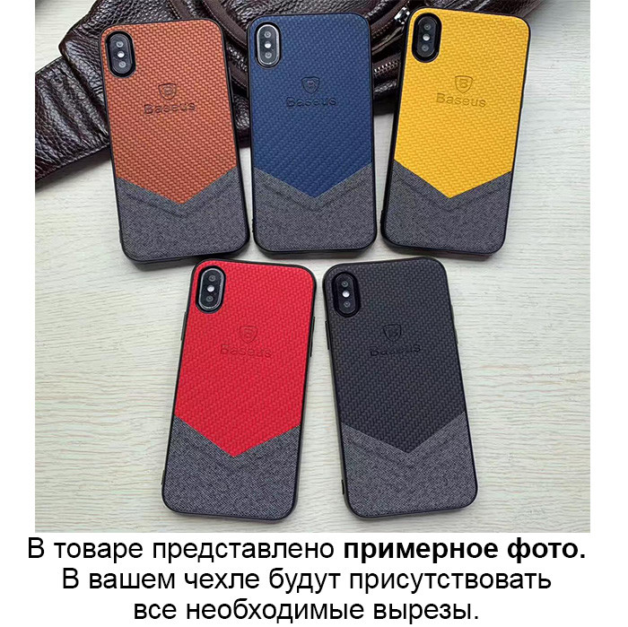 Чехол-накладка Baseus Сolor textile для Xiaomi Redmi 7 Коричневый