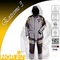 Костюм для зимней рыбалки Norfin Extreme3 до -32С (XXL, XXXL) + термобелье
