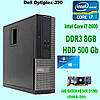 Системный блок Dell Optiplex 390 Intel® Core™ i7-2600  \ DDR3 8Gb \ HDD 500 Gb (k.9118)