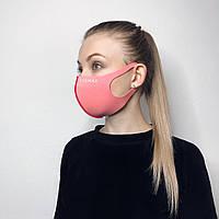 Многоразовые маски для лица SheMax (розовая)