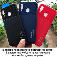 Чехол-накладка Baseus для Samsung Galaxy A10 (A105F) Синий