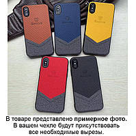 Чехол-накладка Baseus Сolor textile для Samsung Galaxy A20 / A30 Синий