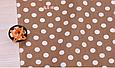Сатин (хлопковая ткань) горох средний на шоколадном, фото 2