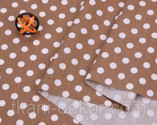 Сатин (хлопковая ткань) горох средний на шоколадном