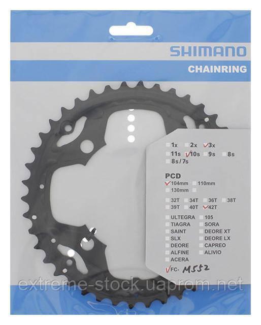 Звезда Shimano Deore FC-M552-10, 42T, чёрная