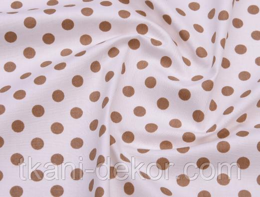 Сатин (бавовняна тканина) горох середній шоколадний