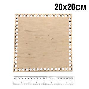 Донышко деревянное квадратное 20*20 см