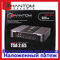 Звуковой усилитель PHANTOM TSA 2.65 (ном. мощность 2х65Вт (4Ом) / 2х100Вт (2Ом), 1х160Вт (4Ом)