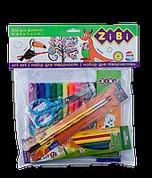 Набор для детского творчества, KIDS Line