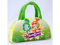 Детская сумка Фикси Симка и Верта 10154