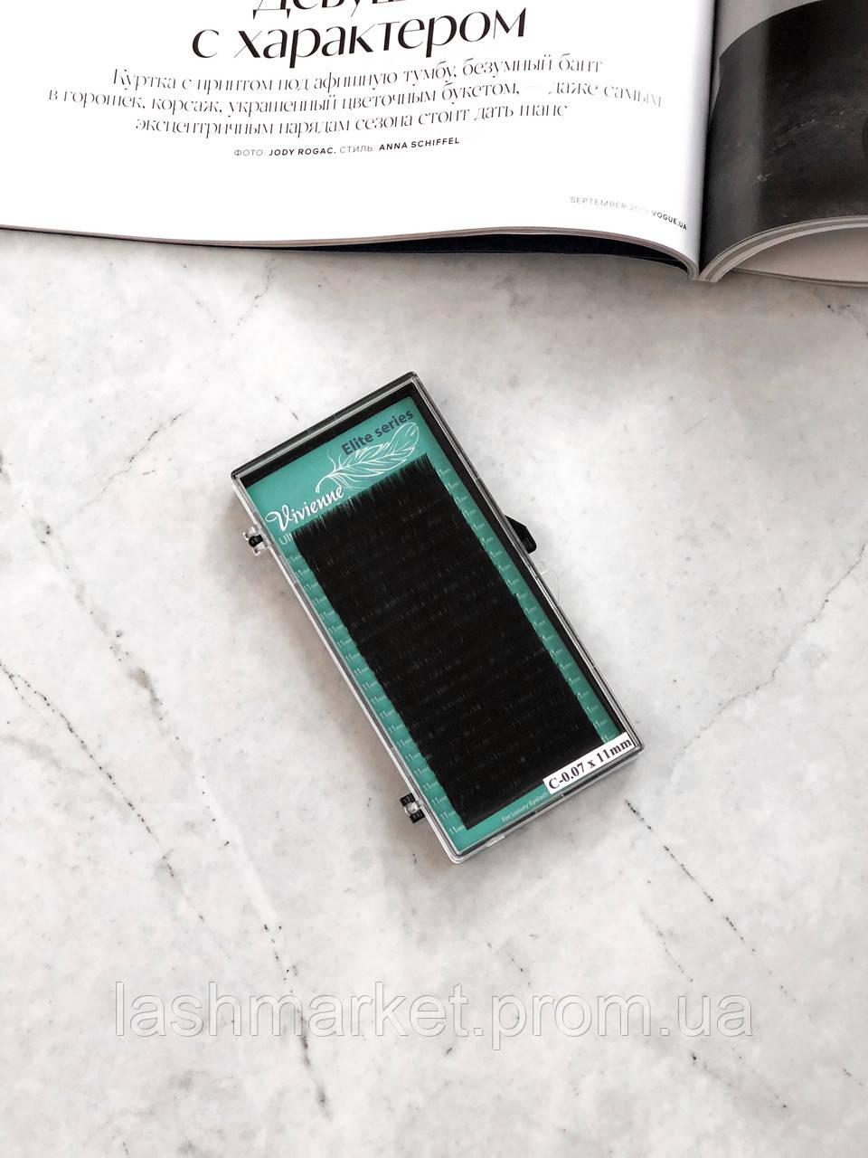 Вії для нарощування Vivienne Elite Series, Dark Brown C 0.07 8 mm
