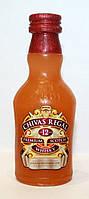 """Мыло ручной работы """"Виски CHIVAS REGAL 12 YO"""""""