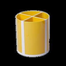 Підставка для письмового приладдя ТВІСТЕР жовта, 4 відділення, KIDS Line