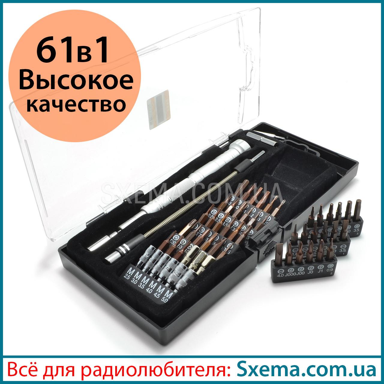 Набор отверток Jakemy JM-8166 61 предмет для телефонов, электроники, премиум качество