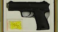 Детский пистолет  ZM 20 частично металлический