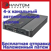 Звуковой усилитель PHANTOM TSA 4.65