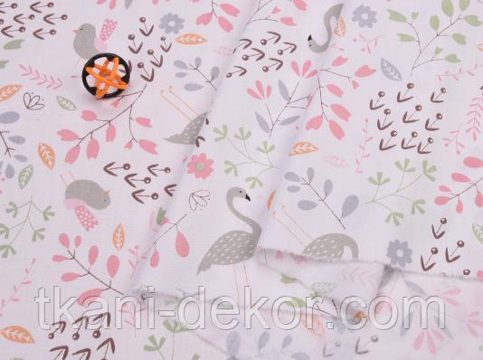 Сатин (хлопковая ткань) фламинго,птички на полянке розовой