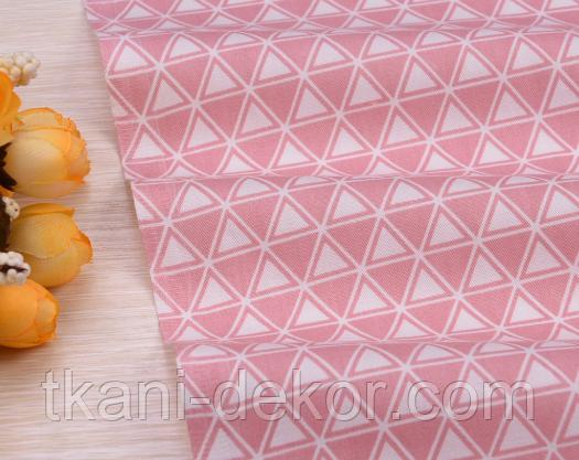 Сатин (хлопковая ткань) треугольник в треугольнике на розовом