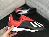 Сороконожки Adidas X 18.3(реплика), фото 1