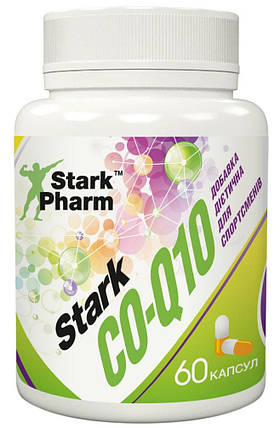 Антиоксидант CO-Q10 Coenzyme 50 мг 60 капс. (коензим Q10, убіхінон), фото 2