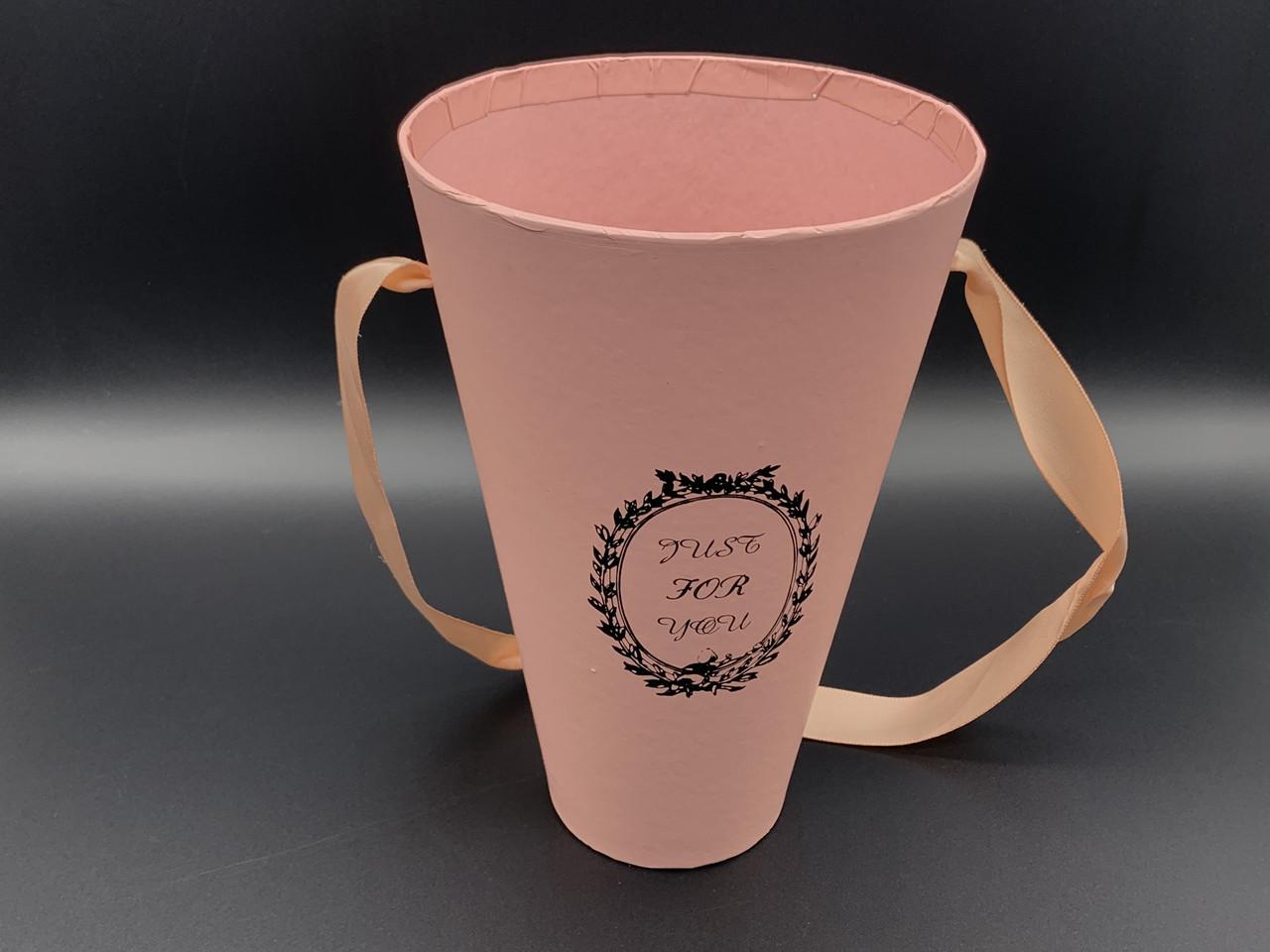 Коробки для цветов с ручкой. Цвет розовый. 20х13см