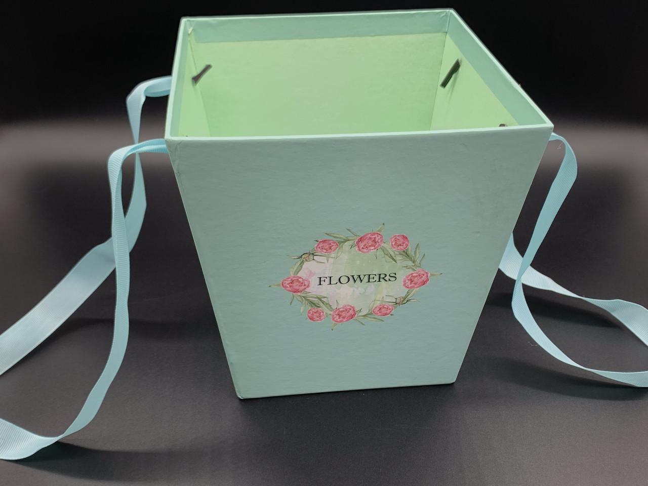 Коробки для цветов с ручкой. Цвет бирюза. 18х17см