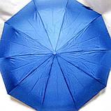 """Зонт женский автомат """"WE-DA"""" WD-3320(SR) , 10 спиц, 3 сложения, """"проявка"""" / Зонт антиветер, фото 2"""