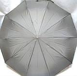 """Зонт женский автомат """"WE-DA"""" WD-3320(SR) , 10 спиц, 3 сложения, """"проявка"""" / Зонт антиветер, фото 4"""