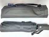 """Зонт женский автомат """"WE-DA"""" WD-3320(SR) , 10 спиц, 3 сложения, """"проявка"""" / Зонт антиветер, фото 7"""