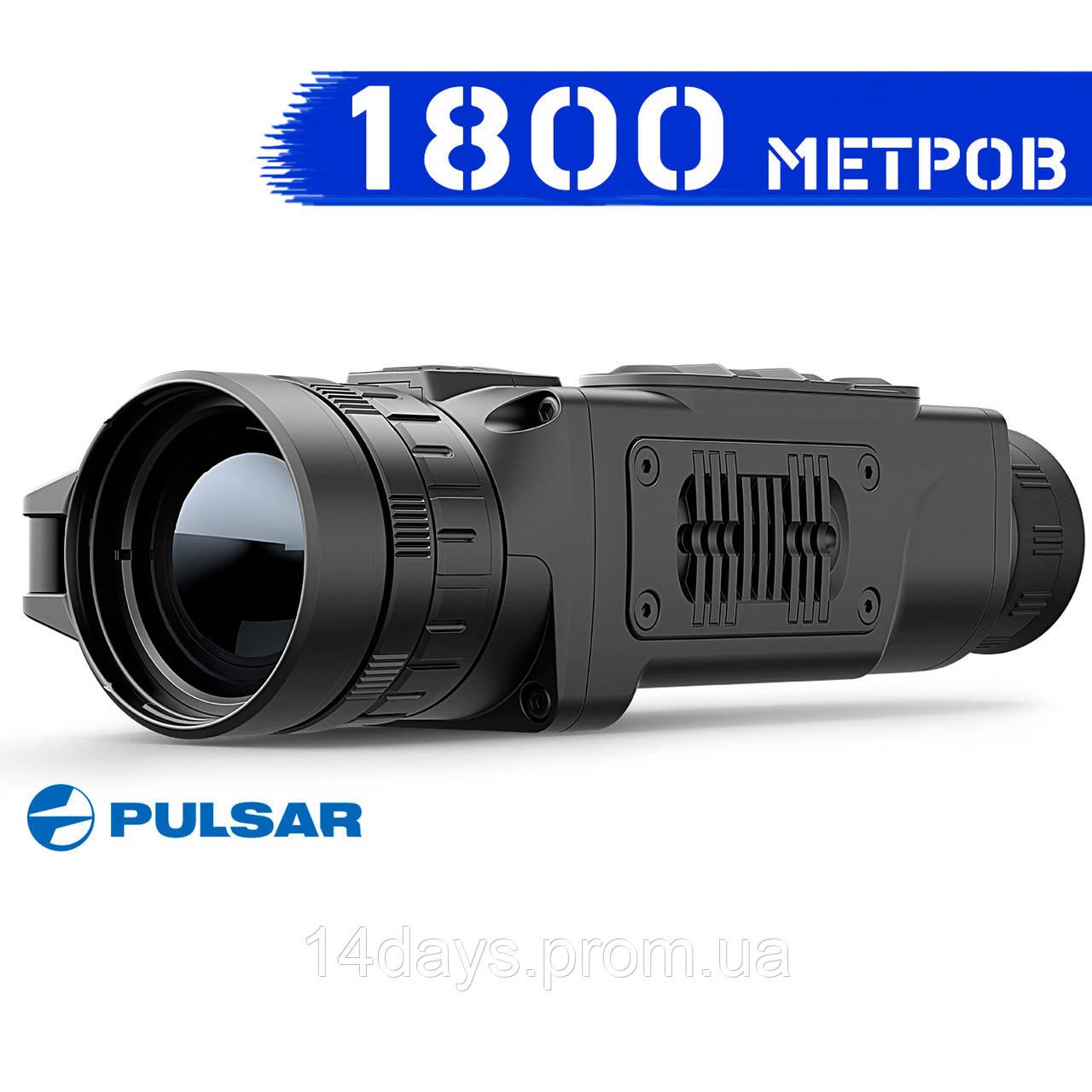 Тепловизор Pulsar Helion XP50