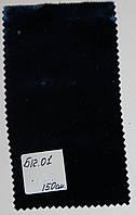 Бархат на шелке № Б 12.01, оттенки синего.
