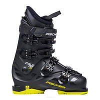 Горнолыжные ботинки Fischer Cruzar 9.0 Yellow 2020