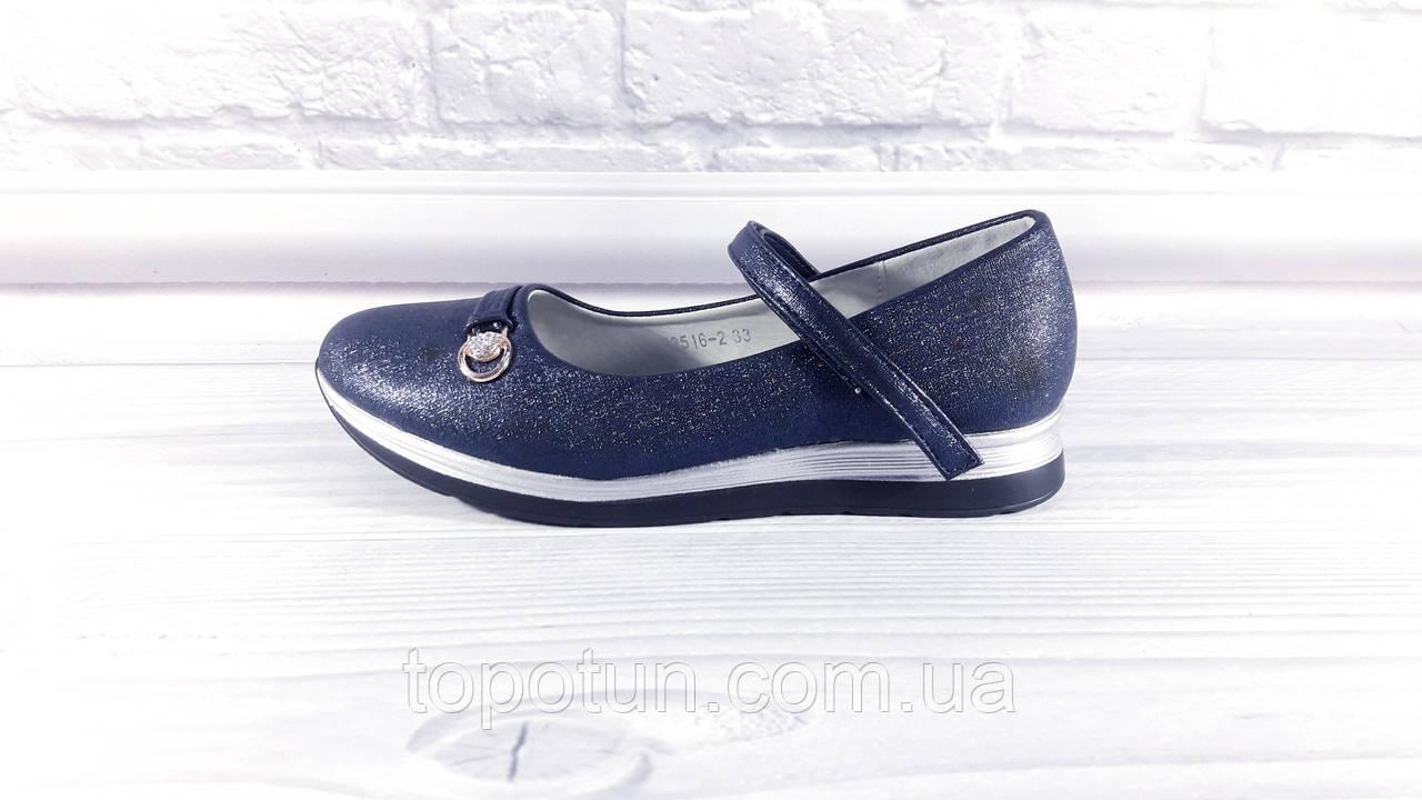 """Детские школьные туфли для девочки """"BBT"""" Размер: 33"""