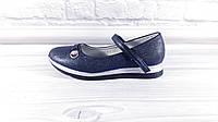 """Детские школьные туфли для девочки """"BBT"""" Размер: 33, фото 1"""