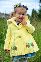 """Пальтишко детское для девочки с вышивкой +сарафанчик 2 в 1 """"Солнышко"""" , фото 1"""