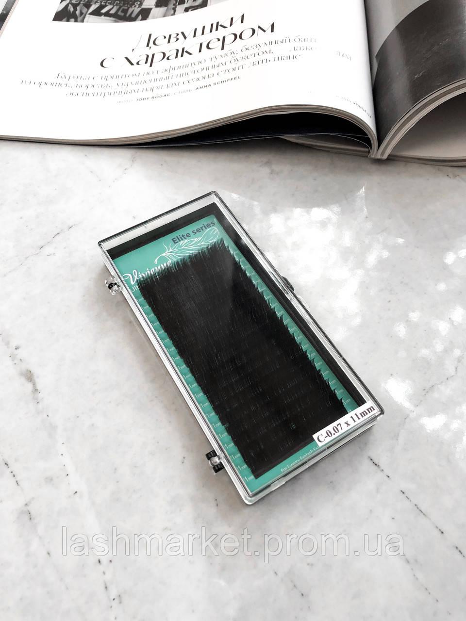 Вії для нарощування Vivienne Safari Collection, темно коричневі L 0.1 8-14 mm