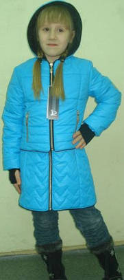 Модный сарафан с курткой