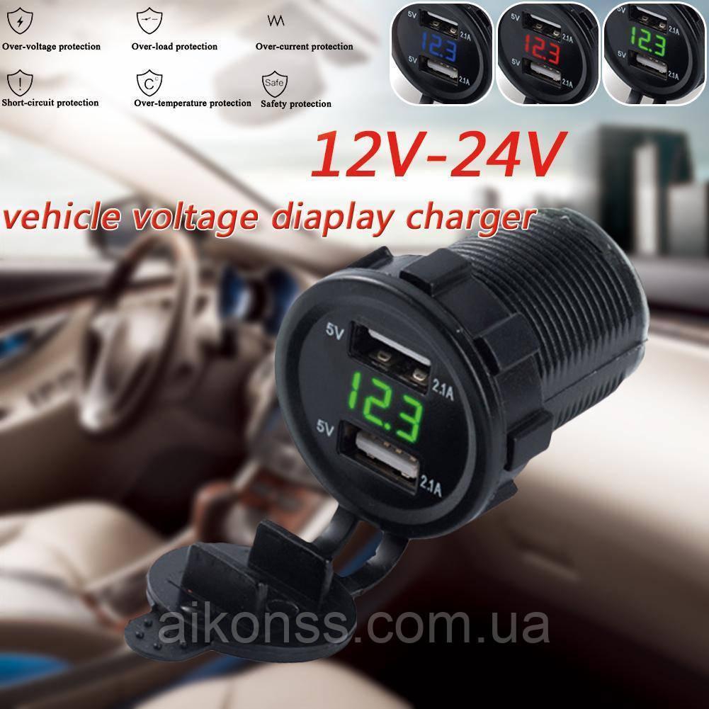 Зарядное устройство двойной USB 5V 3.1A вольтметр Розетка для 12V 24V Авто мотоцикл скутер лодка фура