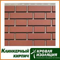 """Фасадная панель """"Клинкерный кирпич"""", цвет: Жженый; 1,22х0,44м"""