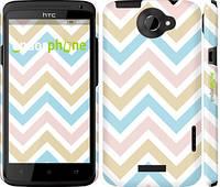 "Чехол на HTC One X Шеврон v8 ""2821c-42"""