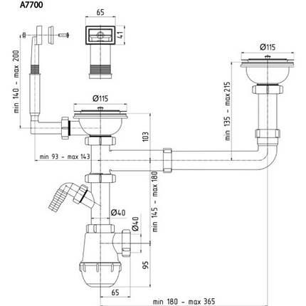 "Сифон ANI Plast А7700 для кухонной мойки с двумя чашами разного уровня, выпуск 3 1/2"" выход 50 мм, фото 2"