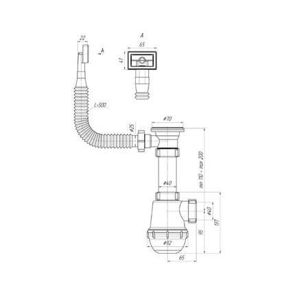 Сифон ANI Plast А0140S для кухонной мойки, выпуск 70 мм с гибким переливом выход 50 мм, фото 2