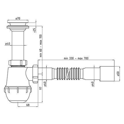 Сифон ANI Plast А0515 для кухонной мойки, выпуск 70 мм выход 40/50 мм, фото 2