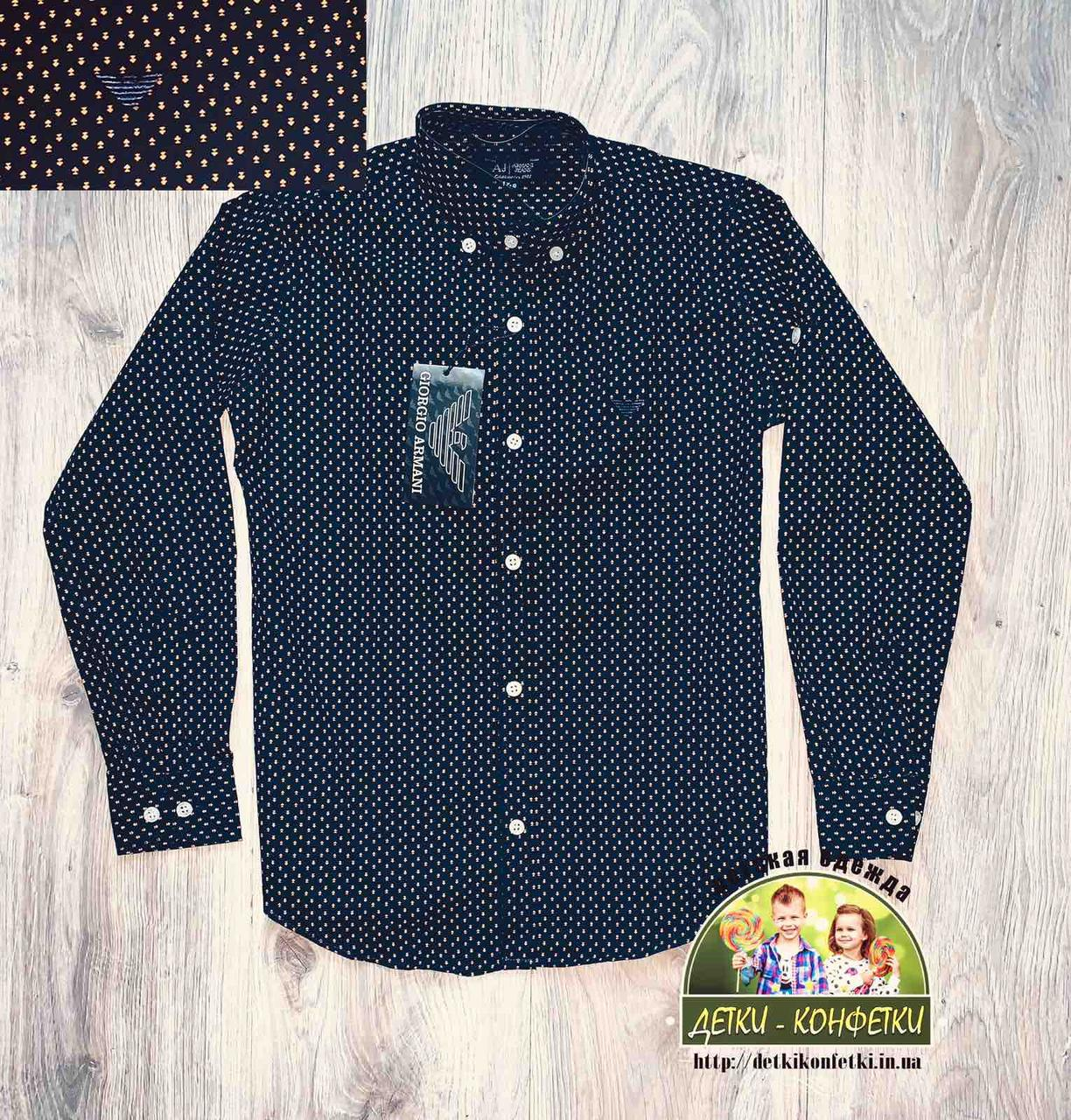 Рубашка темно-синяя ARMANI на мальчика 7-8 лет